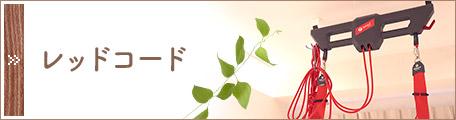 1:2ren3-banner