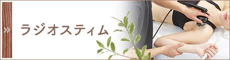 0:2ren3-banner